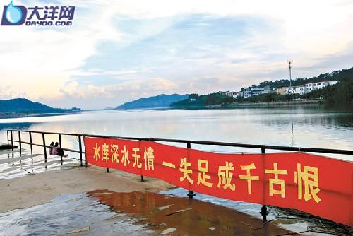 图为芙蓉嶂水库。 王燕 摄