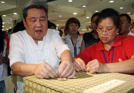 赵永魁成为首位玉福娃的购买者