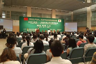 首届中韩大学生精英论坛在北京大学举行