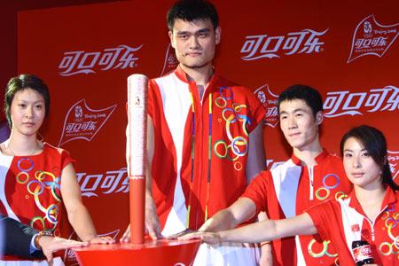图文:北京奥运火炬手选拔活动启动 仪式现场
