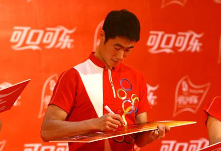 图文:北京奥运火炬手选拔活动 王励勤在现场