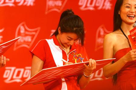 图文:北京奥运火炬手选拔活动 郭晶晶在现场