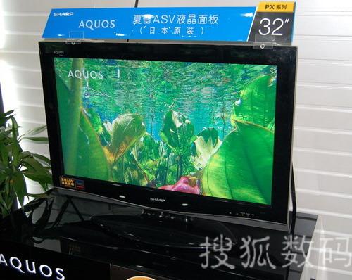 夏普LCD-32PX5