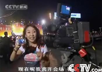 北京2008奥运会期间还将推出移动电视业务