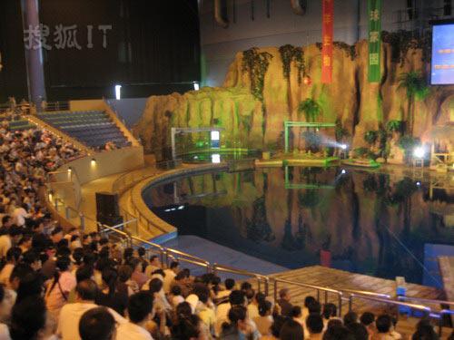 北京海洋馆举行颁奖现场