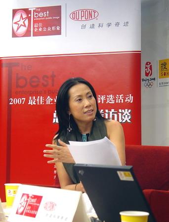 兰珍珍(欧莱雅公司中国副总裁)
