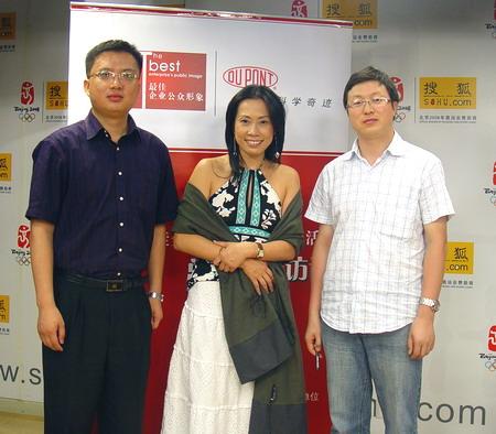 访谈嘉宾合影(左1:企业公众形象组委会秘书长师麒盛,)