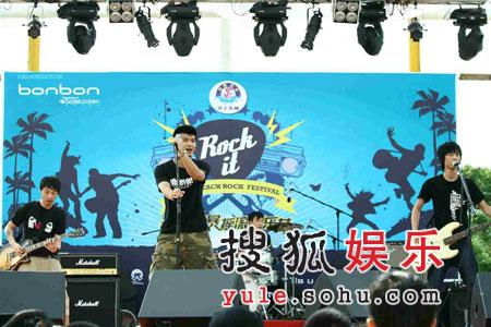 滑轮@上海音乐节