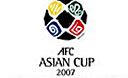 2007亚洲杯