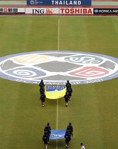 图文:亚洲杯揭幕战一触即发 亚足联LOGO展开