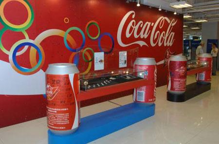 图文:第13届收藏博览会在京开幕 可口可乐展区