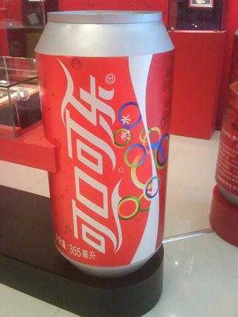 图文:第13届收藏博览会开幕 可口可乐纪念罐