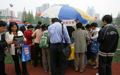 2007年4月,北京大学来沪举行高考招生咨询。鲁海涛早报资料