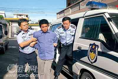 犯罪嫌疑人伍×学被抓获。通讯员