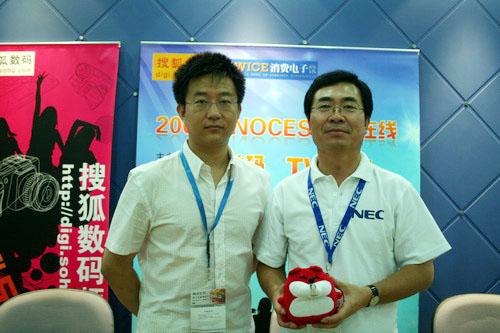 搜狐记者与大内山 正夫先生(右)