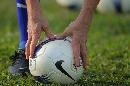 图文:[亚洲杯]乌兹别克备战小组赛 训练用球