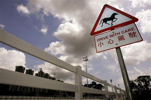 图文:香港奥运马术赛场竣工 场地边警示牌