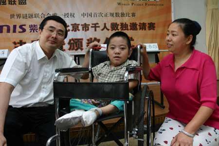 紫光总裁李志强(左)、残疾儿童徐伟良(中)合影