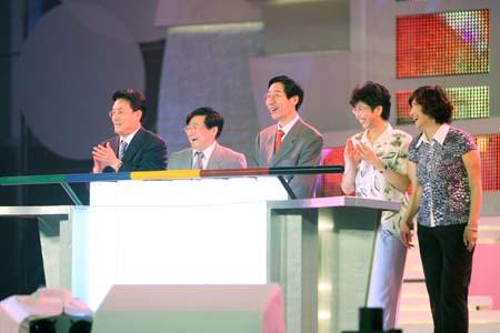 图文:北京国际体育电影周隆重开幕 众领导开幕