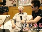 苏文茂老先生