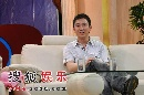 """图:""""傻老七""""赵毅的私家秘藏 3"""