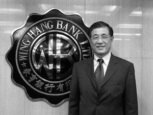 永亨银行放弃 全国路线 专心布阵广东珠三角
