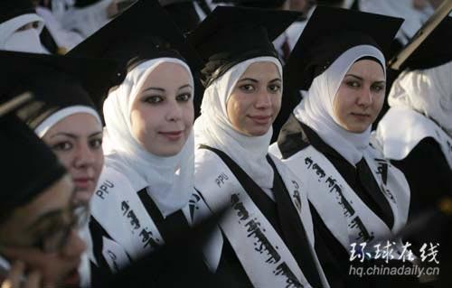 黑袍遮不住的美丽 巴勒斯坦美女大学生(组图)
