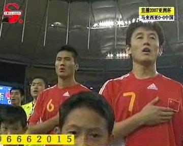 图文:[亚洲杯]中国VS大马 孙继海与邵佳一