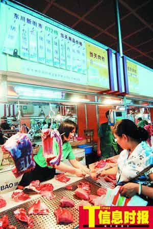 目前广州猪源基本稳定,猪肉市场供应充足,下一步有关部门将开拓新的生猪供货渠道、增强本地生猪供应量。何建 摄