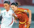 图文:[女足]中国1-0胜墨西哥 张欧影宝刀不老