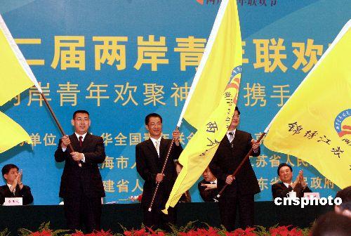 七月十日,第二届两岸青年联欢节在北京人民大会堂开幕,全国政协副主席罗豪才、国务院台湾事务办公室主任陈云林出席开幕式。 中新社发 廖文静 摄