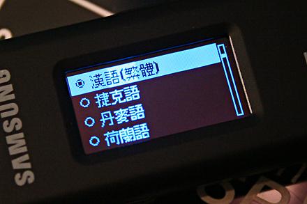 黑涩会美眉代言五色三星U3 MP3播放器