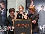 三位演员讲话