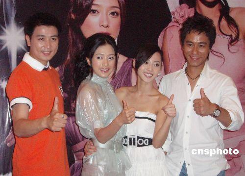 剧中演员秦岚、张嘉倪、保剑锋等出席在长沙举行的媒体见面会