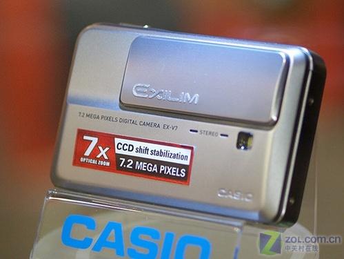 7X光变防抖长焦 卡西欧EX-V7降价300元