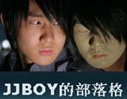 林俊杰博客