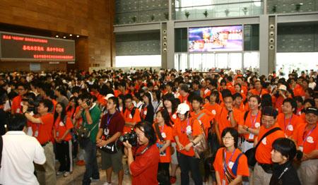 500多名台湾大学生