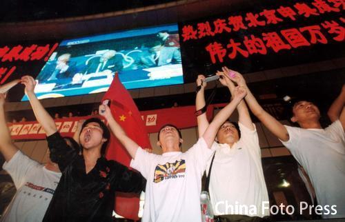 资料图:庆祝申奥成功天安门现场 欢迎08奥运