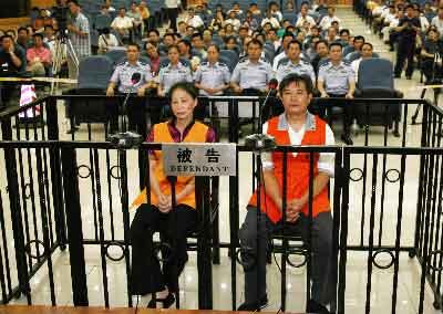 被告人受审。