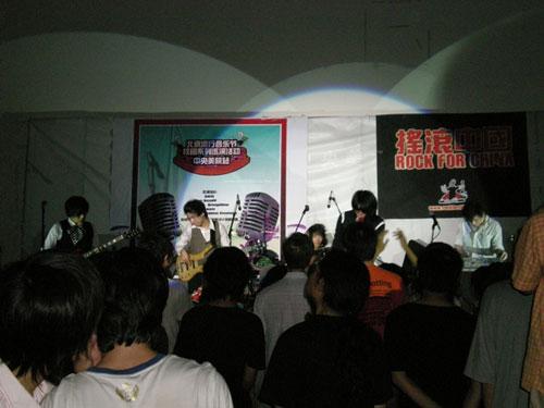 THE-REASON乐队