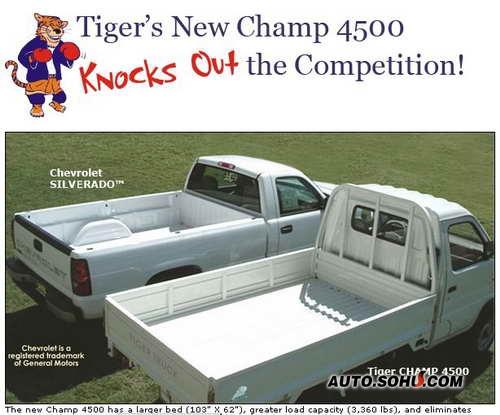 按照之前的计划,首款在美国制造的长安汽车将是长安的星豹.图片