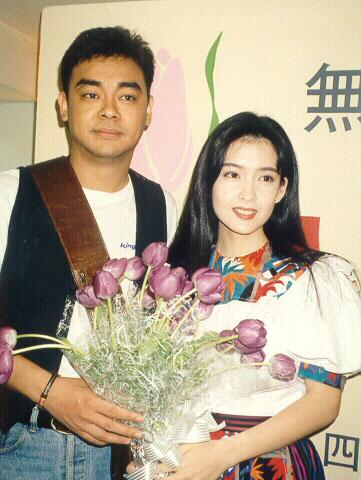 刘青云 周慧敏