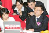 南京银行副行长禹志强回答投资者问题