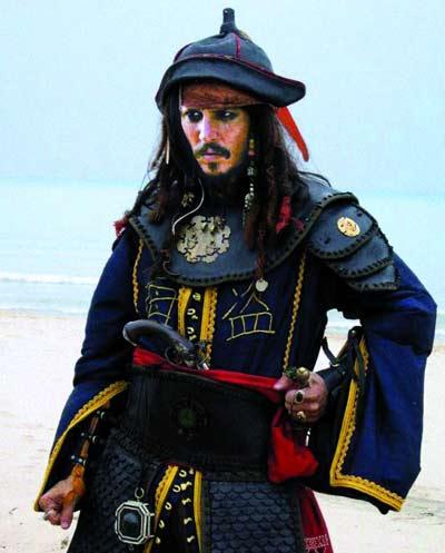 戴普在《加勒比海盗3》中的造型