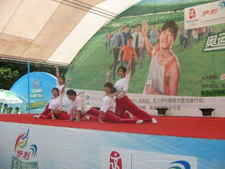 伊利奥运健康中国行东莞现场 优雅身姿