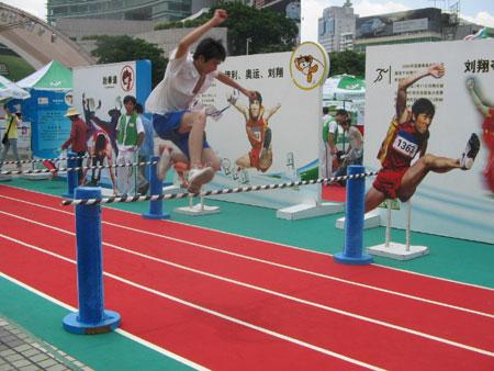 伊利奥运健康中国行东莞现场 一同跨越