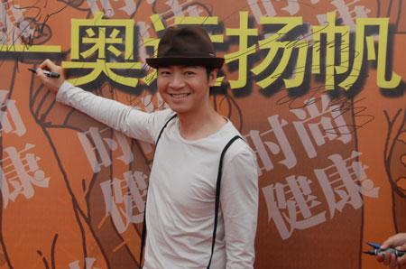 图文:2007相约奥运扬帆海上 主持人梁永斌签到
