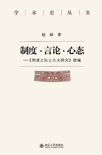 慧聪网郭凡生_郭凡生写的书