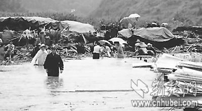 咸丰丁寨遭洪灾