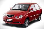 QQ6,买车,购车,汽车,降价,优惠